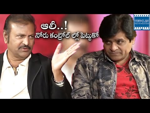 Mohan Babu Says Hold your Tongue in Control To Ali | TFPC