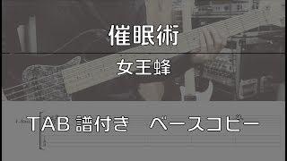bpm-100 リクエストありがとうございました! □同じ曲のギターパートは...