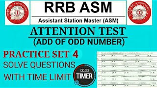ATTENTION TEST 04(ADD OF ODD NUMBERS) || PRACTICE SET WITH TIME  || RRB NTPC 2015
