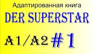 Der Superstar (A1/A2). Глава 1 - учим немецкий по адаптированной аудиокниге