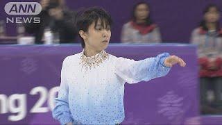 平昌(ピョンチャン)オリンピックのフィギュアスケートショートプログ...