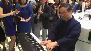銀座で徳島県知事ピアノ演奏。めっちゃ上手い!! thumbnail