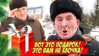 ЁЛОЧКА МНЕ НРАВИТСЯ!!! - СДЕЛАЛ ПОДАРОК ВЯЧЕСЛАВУ СТЕПАНОВИЧУ