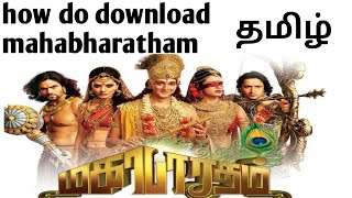 How do download vijay tv mahabharatham all episodes in tamil || tamil crackers