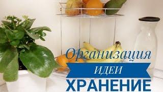 видео Дизайн и организация пространства угловой кухни