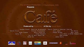 "Nepali Christian film ""CAFE""   nominated At International Christian Film Festival"
