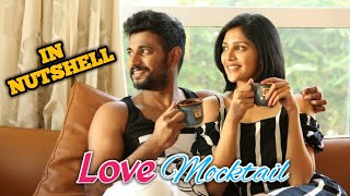 Love Mocktail ಸಂಕ್ಷಿಪ್ತವಾಗಿ | Suriya T Shirur