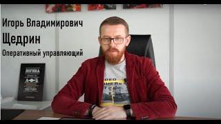 "Франшиза ""Пив&Ко"" в период пандемии"