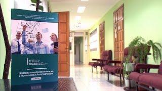 Главе вуза Веронике Ефремовой рассказали о работе ИДДО ТИУ