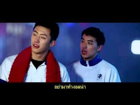 [ซับไทย - Sub Thai] Addicted Heroin Web Series Ep 15 HD End Season1