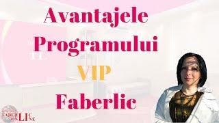 Avantajele Programului VIP Faberlic!!!!