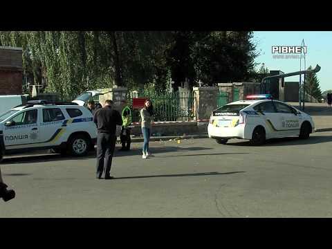 TVRivne1 / Рівне 1: Вбивство у Рівному: поліцейські шукають очевидців та свідків