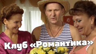 Жаркая комедия будете смеяться с первых минут - ТУР. СЛЕТ БУДЬКО / Русские комедии 2021 новинки