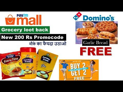 Paytm Mall grocery Loot back 50% cashback for all|dominos free bread  garlic|Fbb buy 2 get 2 free