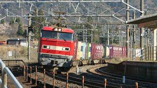 早朝の新疋田駅 北陸本線 JR貨物 と JR西日本 サンダーバード 2019 04
