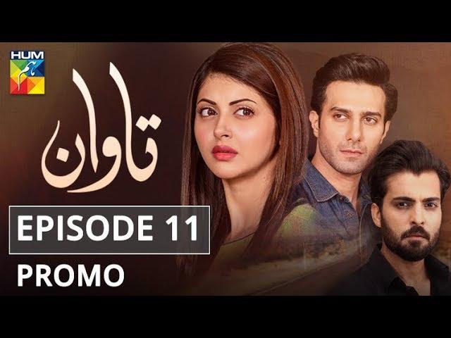 Tawaan Episode #11 Promo HUM TV Drama