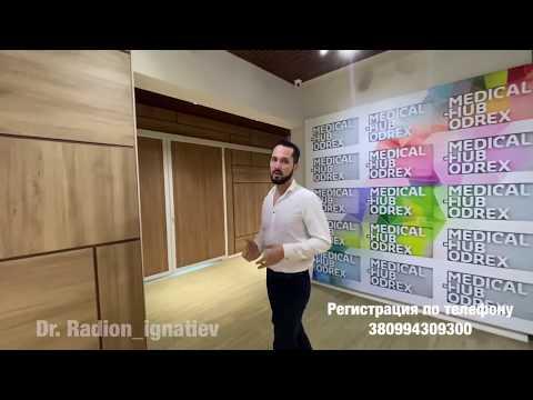 Конференция 21 января 2020 г. Одесса — Здоровье позвоночника. Радион Игнатьев