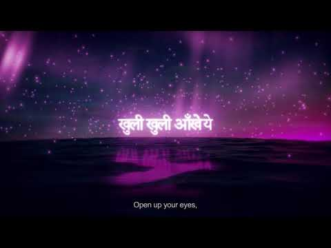 """MEMBA - For Aisha (Featured in """"The Sky Is Pink"""") [Lyric Video]"""