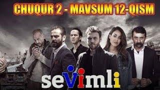 CHUQUR (Turk Serial)Uzbek Tilida|ЧУКУР (Турк Сериал)Узбек Тилида 2-mavsum 12-qism
