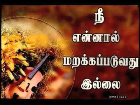 non stop 1 hour very old tamil christian songs   1 hour   youtube