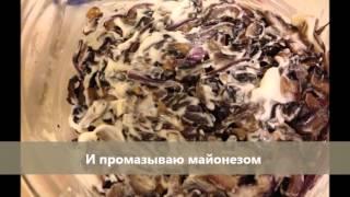 Кулинарный рецепт Слоеный Салат Курица с красной фасолью
