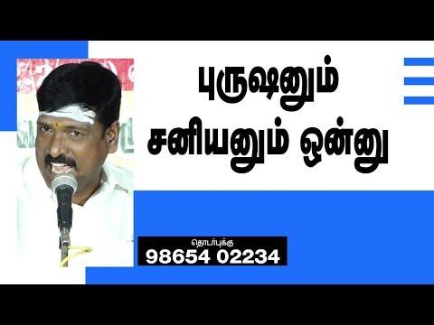 Love Failure: Boys Vs Girls | Neelaveni | Nalla Pesunga Nalladhaye Pesunga | Kalaignar TV from YouTube · Duration:  5 minutes 1 seconds