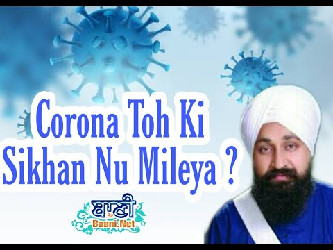 Corona-Toh-Ki-Sikhan-Nu-Milya-Bhai-Jaspreet-Singh-Ji-Sonu-Veerji-Nilothi-Ex