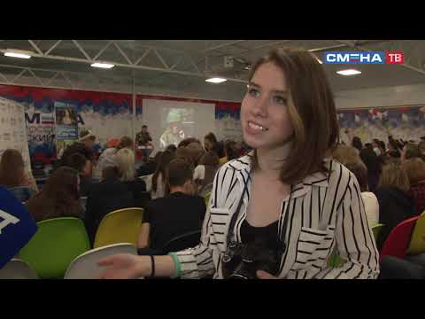 Мастер-класс от корреспондентов краевой газеты «Кубанские новости» в ВДЦ «Смена»
