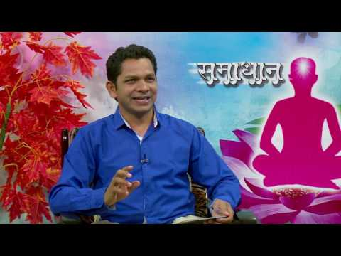 Samadhan | Ep 780 | Enjoyment in life | Brahma Kumaris