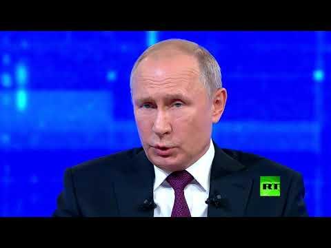 بوتين يكشف عن خسائر روسيا والغرب على خلفية العقوبات المتبادلة  - نشر قبل 23 دقيقة