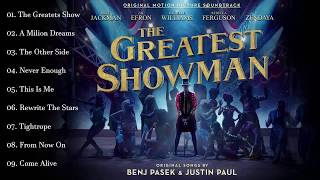 The Greatest Showman Reimagined Soundtrack