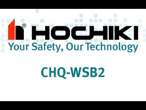 CHQ-WSB2