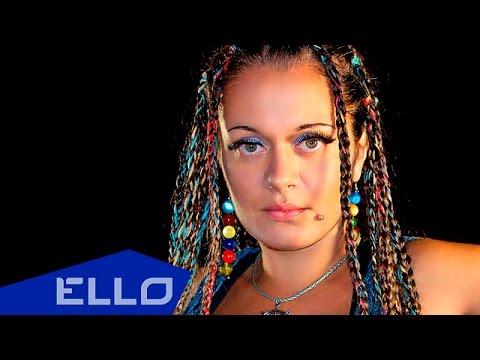Mary Delilah - Forever / ELLO UP^ /