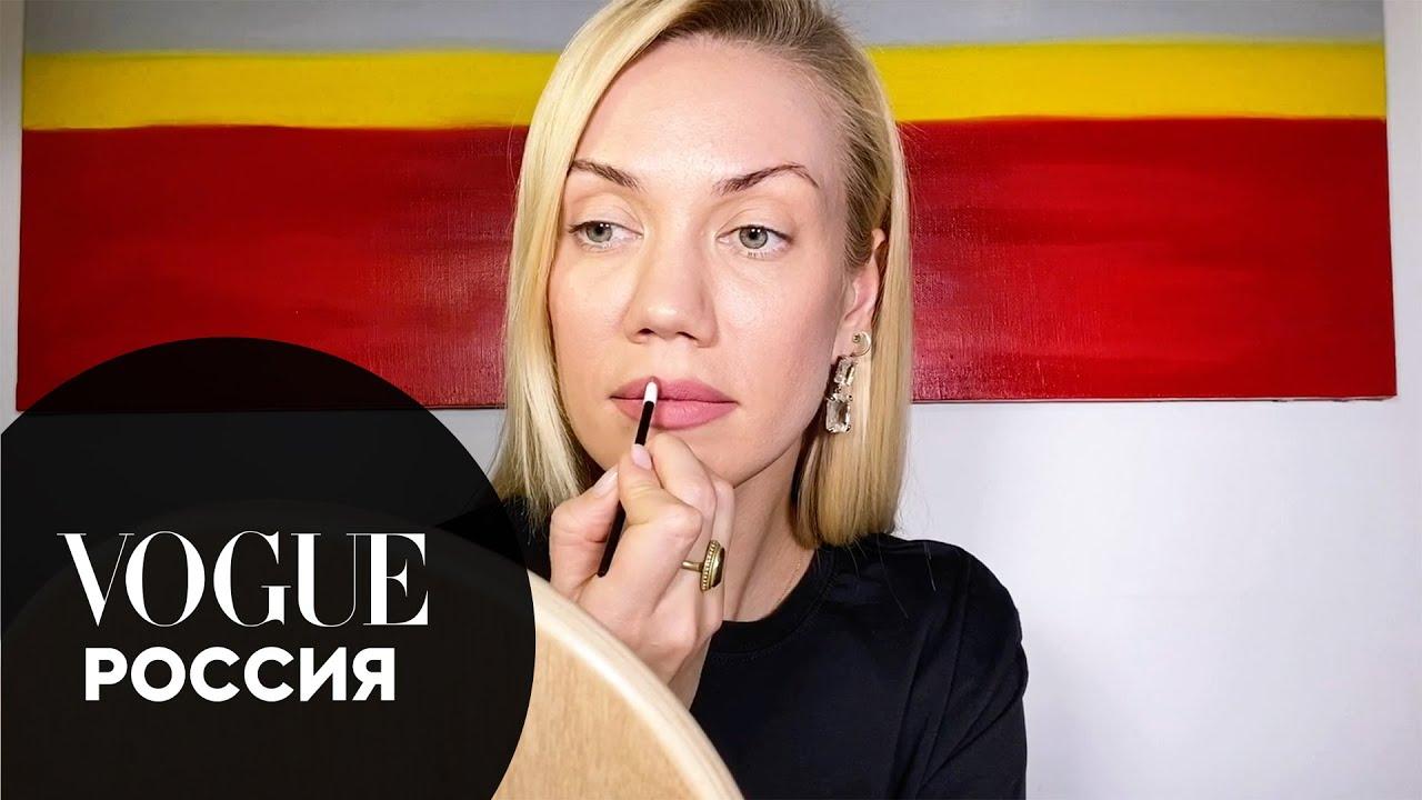 Елена Крыгина показывает как сделать макияж для тонких губ | Vogue Россия