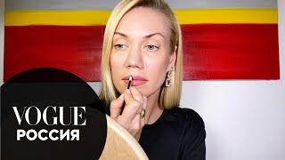Елена Крыгина показывает как сделать макияж для тонких губ Vogue Россия