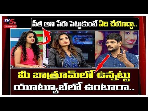 TV5 Murthy Question