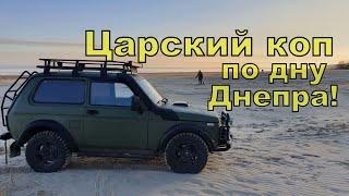 Царский коп по дну Днепра Поиск с NOKTA Anfibio Multi Фильм 116