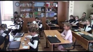 Урок с ИКТ в начальной школе