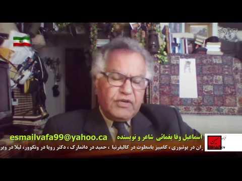 تاریخ وسیمای واقعی محمد(بخش13) ارتش وآئین ومجاهدین اسلام ایران را فتح میکنند
