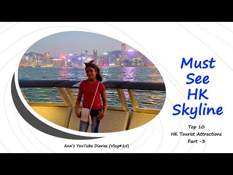 Top 10 Hong Kong Attractions (Part 3) – HK Skyline from Victoria Dockside & Avenue of stars