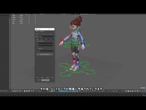 Mayaの標準機能だけでリグを作るテクニック 第1回:build デモ