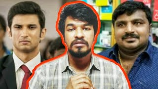 Biggest Problem | Tamil | Madan Gowri