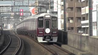 普通梅田行に充当される阪急9000系9009Fを岡町で撮影した記録です。宝塚...