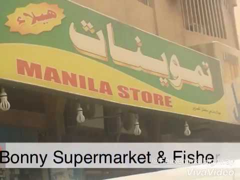 Where to buy Pinoy Food Products in Riyadh?
