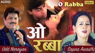 साथ छाेडू ना तेरा, चाहे दुनिया हाे खफा | O Rabba | Zamaana Deewana | Bollywood Romantic Sad Song