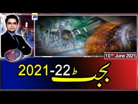 Aaj Shahzeb Khanzada Kay Sath - Friday 11th June 2021
