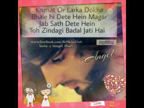 Maahi va... heart touching song from zoha