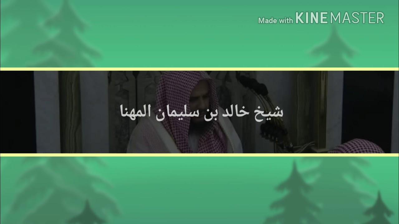 إئمة المسجد النبوي الشريف - YouTube