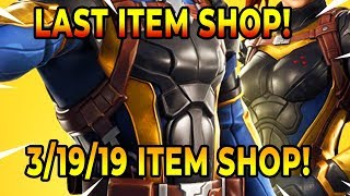 *NEW* PSION & AXIOM SKINS (Last Fortnite Item Shop March 19)