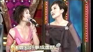 風之網 演唱人: 張鳳鳳 張俐敏 演唱曲 樓台會 ( 高凌風  張鳳鳳 主持 )